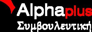 Λογιστικές Φοροτεχνικές Υπηρεσίες | Alpha-Plus